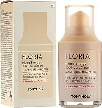 Parfumuri și produse cosmetice Cremă hidratantă cu ulei de argan - Tony Moly Floria Nutra Energy 100 Hours Cream