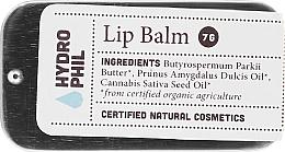 Parfumuri și produse cosmetice Balsam nutritiv de buze - Hydrophil Lip Balm