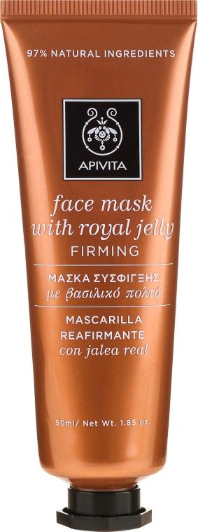 """Mască cu lăptișor de matcă """"Îmbunătățirea fermității pielii"""" - Apivita Firming Face Mask — Imagine N1"""
