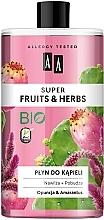 """Parfumuri și produse cosmetice Spumă de baie """"Opuntia și amarant"""" - AA Super Fruits & Herbs Bath Foam"""