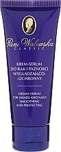 Parfumuri și produse cosmetice Cremă protectoare pentru mâini și unghii - Pani Walewska Classic Hand & Nail Cream-Serum