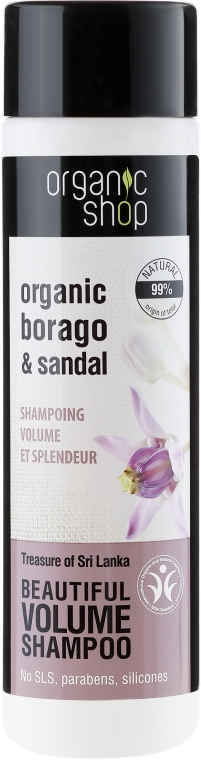 "Șampon ""Comorile din Sri Lanka"" - Organic Shop Organic Sandal and Indian Nut Volume Shampoo"