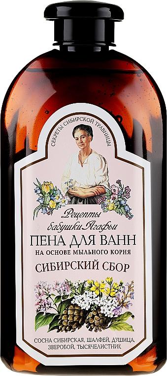 """Spumant de baie cu extract de săpunăriță """" Împotriva răcelii"""" - Reţete bunicii Agafia"""