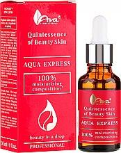 Parfumuri și produse cosmetice Ser facial - Ava Laboratorium Quintessence Of Beauty Aqua Express Serum
