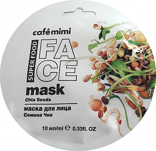 """Mască de față """"Semințe de chia"""" - Cafe Mimi Face Mask"""