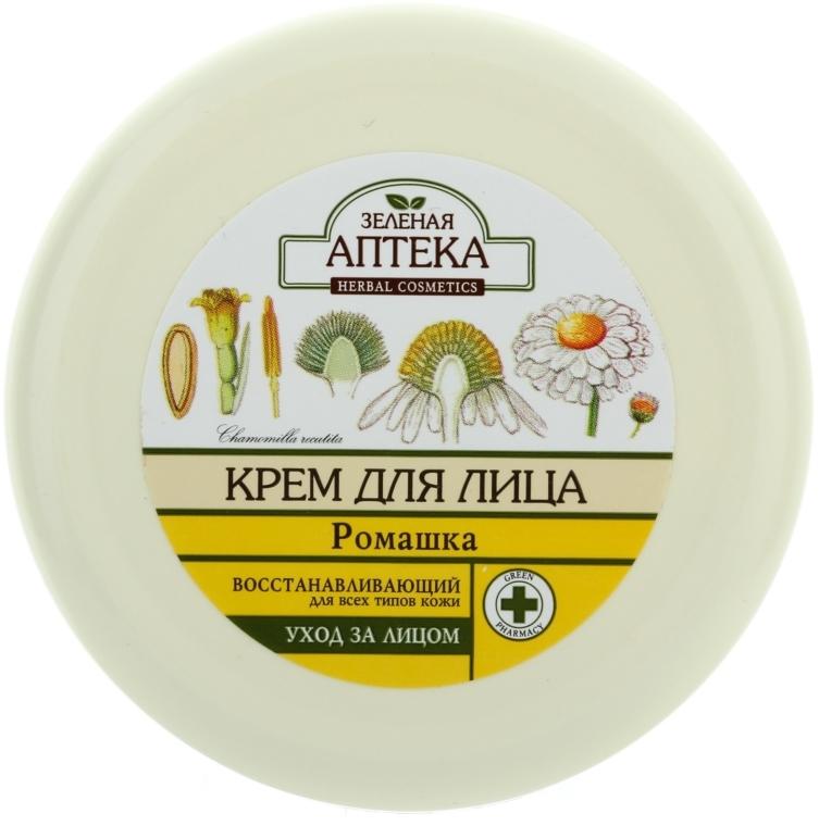 """Cremă revitalizantă de față """"Mușețel"""" - Green Pharmacy — Imagine N1"""