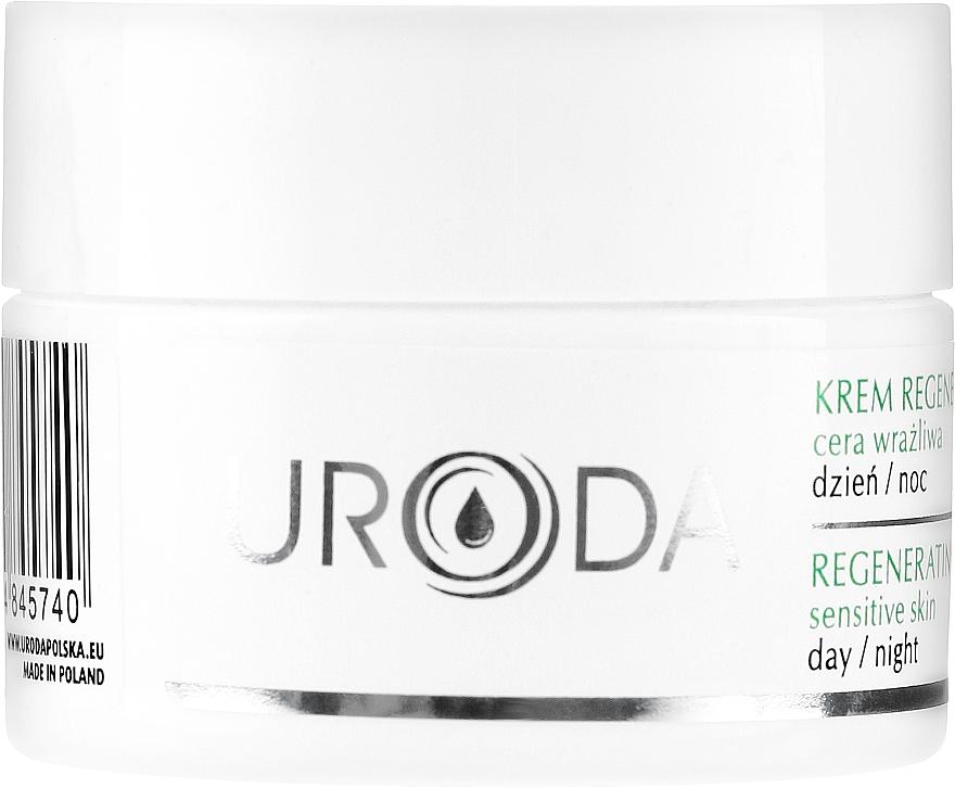 Cremă regenerantă pentru ten sensibil - Uroda Regenerating Face Cream For Sensitive Skin