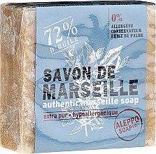 Parfumuri și produse cosmetice Săpun - Tade Marseille Soap