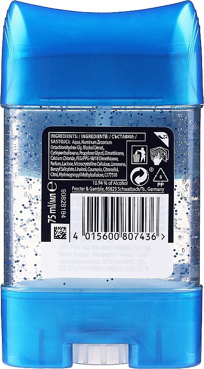 Deodorant antiperspirant gel - Gillette PowerBeads Cool Wave Anti-Perspirant Gel for Men — Imagine N2