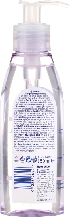 Ulei pentru ten sensibil - Nivea Cleansing Oil Soothing Grape Seed — Imagine N2