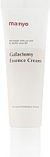 Parfumuri și produse cosmetice Cremă cu extract de galaktomisisa pentru față - Manyo Factory Galactomy Essence Cream