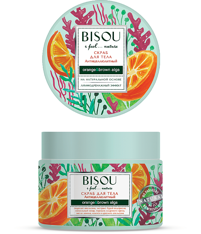 "Scrub pentru corp ""Anticelulitic"" - Bisou I feel... Nature Anti-Cellulite Body Scrub Orange & Brown Algae"