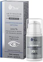 "Parfumuri și produse cosmetice Ser pentru zona ochilor ""Lifting"" - Ava Laboratorium Youth Activators Under Eyes Serum"