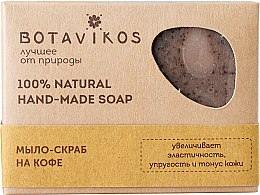 "Parfumuri și produse cosmetice Săpun-Scrub ""Cafea"" - Botavikos Hand-Made Soap"