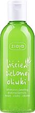 Parfumuri și produse cosmetice Scrub de față și corp - Ziaja Olive Leaf peeling