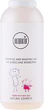 Parfumuri și produse cosmetice Șampon și gel de duș pentru copii - Naturativ Shampoo and Washing Gel For Infants and Babies