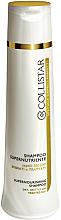 Șampon pentru păr uscat - Collistar Supernourishing Shampoo — Imagine N1