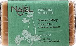 """Săpun de Alep """"Violetă"""" - Najel Aleppo Soap Organic Violet Soothing — Imagine N1"""