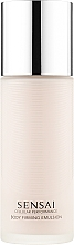 Parfumuri și produse cosmetice Emulsie pentru corp - Kanebo Sensai Cellular Performance Body Firming Emulsion