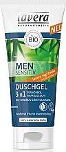 Parfumuri și produse cosmetice Gel de duș 3 în 1 - Lavera Men Sensitiv Shower Gel 3 in 1