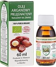 Ulei de argan - Efas Argan Oil — Imagine N4