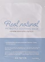 Parfumuri și produse cosmetice Mască pe bază de probiotice pentru tenul uscat și matur - Glamfox Probiotic Soothing Mask