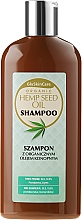 Parfumuri și produse cosmetice Șampon cu ulei organic de cânepă - GlySkinCare Organic Hemp Seed Oil Shampoo