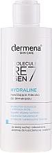 Parfumuri și produse cosmetice Lapte hidratant pentru demachiere - Dermena Skin Care Hydraline Milk