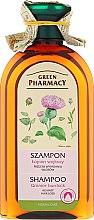"""Parfumuri și produse cosmetice Șampon """"Brusture"""" - Green Pharmacy"""