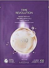 Parfumuri și produse cosmetice Mască anti-îmbătrânire de noapte pentru față - Missha Time Revolution Night Repair Probio Ampoule Sheet Mask