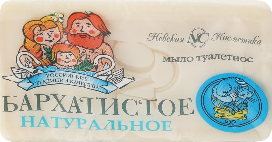 """Săpun de toaletă """"Catifea - Cosmetică Nevskaya"""
