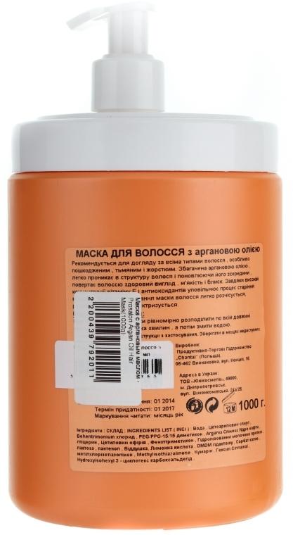 Mască de păr cu ulei de argan - Prosalon Argan Oil Hair Mask — Imagine N2