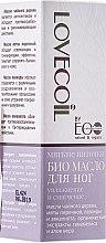 """Parfumuri și produse cosmetice Bio-ulei pentru picioare """"Hidratare și înmuiere"""" - ECO Laboratorie Lovecoil Foot Bio Oil"""