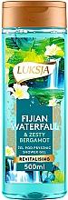 Parfumuri și produse cosmetice Gel de duș - Luksja Fijian Waterfall Shower Gel