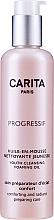 Parfumuri și produse cosmetice Ulei demachiant - Carita Progressif Youth Cleansing Foaming Oil