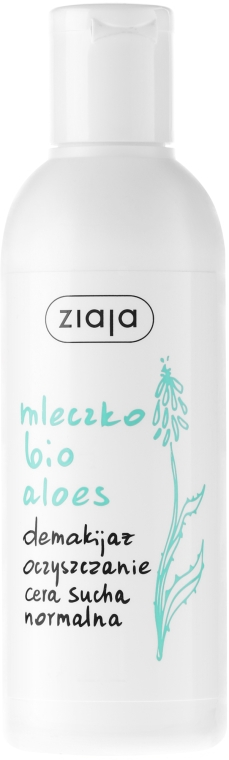 "Lapte demachiant ""Aloe"" - Ziaja Make-Up Remover Milk"