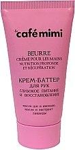 """Parfumuri și produse cosmetice Cremă unt pentru mâini """"Nutriție profundă și regenerare"""" - Le Cafe de Beaute Cafe Mimi Hand Cream Oil"""