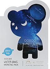 """Parfumuri și produse cosmetice Mască bifazică de față """"Calea Lactee"""" - The Oozoo Bear Water-Bang Hydrating Mask"""
