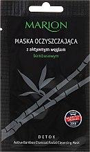 Parfumuri și produse cosmetice Mască cu cărbune activat pentru față - Marion Facial Cleansing Mask