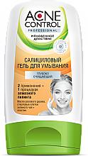 Parfumuri și produse cosmetice Gel salicilic pentru spălarea și curățarea profundă - FitoKosmetik Acne Control Professional
