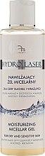 Parfumuri și produse cosmetice Gel micelar hidratant - Ava Laboratorium Hydro Laser Gel