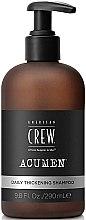 Parfumuri și produse cosmetice Șampon de păr - American Crew Acumen Daily Thickening Shampoo