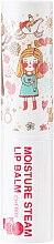 Parfumuri și produse cosmetice Balsam de buze, vișină (Design 1) - Seantree Moisture Steam Lip Balm Cherry Stick