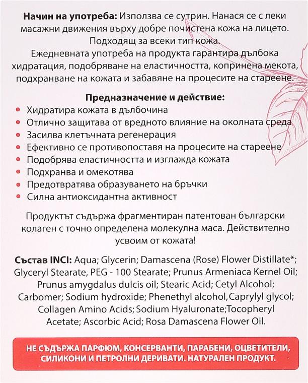 Cremă de zi pentru față - Collagena Rose Natural Day Cream — Imagine N3