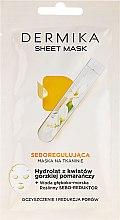 Parfumuri și produse cosmetice Mască hidratantă pentru față - Dermika Sheet Mask