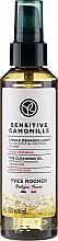 Parfumuri și produse cosmetice Ulei demachiant - Yves Rocher Sensitive Camomille