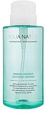 Parfumuri și produse cosmetice Toner revigorant pentru strângerea porilor - A'pieu Aqua Nature Bamboo Dew Drop Tightening Freshener