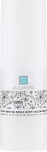 Parfumuri și produse cosmetice Cremă pentru mâini și picioare - La Chevre Nourishing Hand And Foot Cream