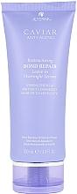 Parfumuri și produse cosmetice Mască de noapte pentru păr - Alterna Caviar Anti-Aging Leave-In Overnight Serum