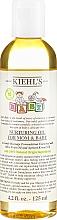 Parfumuri și produse cosmetice Ulei de corp, pentru copii - Kiehl`s Mom & Baby Body Oil